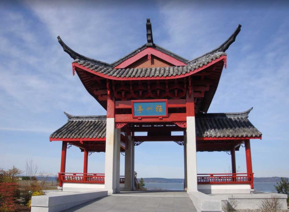 The Pagoda at Tacoma Chinese Reconciliation Park